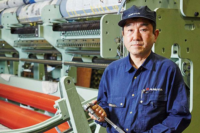 Yoshihiro Amma